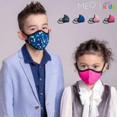 MEOマスクLite マスク 在庫あり 送料無料 箱 洗える 子供 子供用 フィルター 花粉対策 花粉症  (hc06-012)