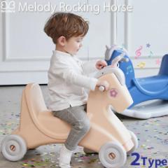 BeneBene 木馬 おもちゃ 女の子 男の子 おしゃれ 玩具 室内遊具 乗用玩具 乗り物 子供  (mokuba)