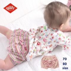 オイリリー 公式 ベビー服 ブルマ フリル パンツ 女の子 おしゃれ ギフト かわいい 日本製 70cm 80cm ボーダー 【メール便可】