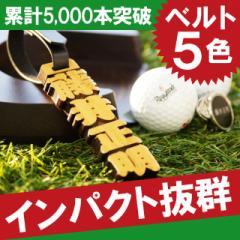 父の日 ギフト ゴルフ 名入れ ネームプレート ゴルフ用品 名前入り【 木製 彫切り文字 ゴルフネームプレート 】 誕生日 プレゼント 男性
