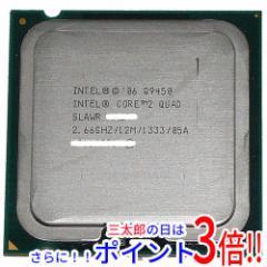 【中古】Core 2 Quad Q9450 2.66GHz FSB1333MHz LGA775 45nm SLAWR