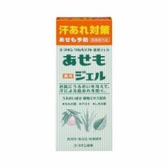 ユースキン 薬用あせもジェル 140mL あせも予防 肌れ 汗による肌あれ 薬用汗疹ジェル ボディジェル とろっとした