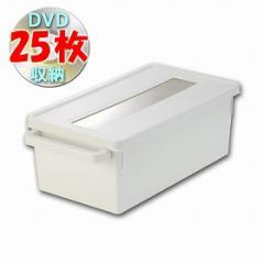 メディアコンテナ DVD収納ケース ホワイト ( DVD 収納 プラスチック フタ付き 積み重ね 収納ボックス )