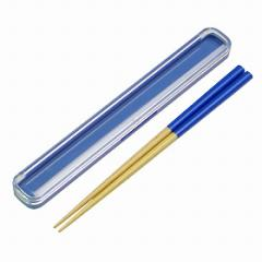 箸・箸箱セット ナチュラルハーフ 21cm ブルー( マイ箸 )