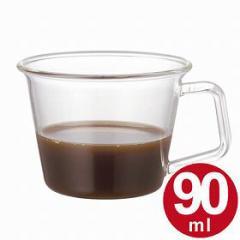 キントー KINTO Cast エスプレッソカップ 90ml ( コーヒーカップ コップ ガラス製 カップ 耐熱 食器  )