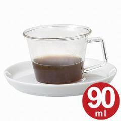 キントー KINTO Cast エスプレッソカップ カップ&ソーサー 90ml ( コーヒーカップ コップ ガラス製 カップ 耐熱 ソーサー付 食