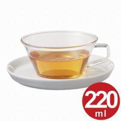 キントー KINTO Cast ティーカップ カップ&ソーサー 220ml ( コップ コーヒーカップ ガラス製 カップ 耐熱 ソーサー付 食器
