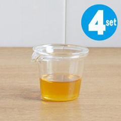 キントー KINTO cast ミルクピッチャー 4個セット ( 洋食器 ミルク入れ ガムシロ入れ 容器  )