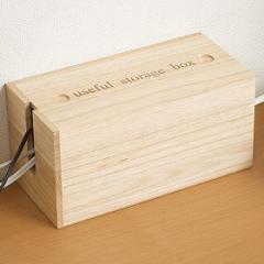 桐ケーブルボックス ミニ ナチュラル色( タップボックス ケーブル 収納 電源 コードケース 箱 日本製 コンセント )