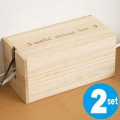 桐ケーブルボックス ミニ ナチュラル色 2個組( タップボックス 収納 電源 コードケース 箱 日本製 コンセント )