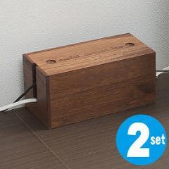 桐ケーブルボックス ミニ ブラウン色 2個組( タップボックス ケーブル 収納 電源 コードケース 箱 日本製 コンセント )