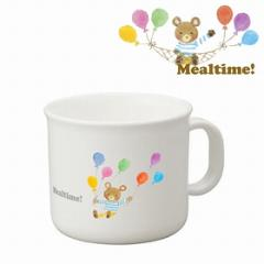 コップ ミールタイム 子供用 ( ベビー食器 子供用食器 離乳食 赤ちゃん ベビー お食事 ベビー用品 )