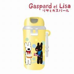 おやつケース リサとガスパール キャラクター ( おやつ容器 お菓子入れ おやつ入れ 赤ちゃん ベビー お菓子 おやつ お菓子ケース 携帯