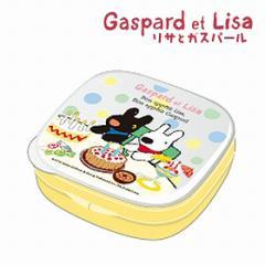 おやつカップ リサとガスパール キャラクター ( おやつ容器 お菓子入れ おやつ入れ 赤ちゃん ベビー お菓子 おやつ お菓子ケース 携帯