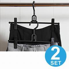 スカートハンガー ズボンハンガー 2本組 ( 衣装ハンガー スラックスハンガー 連結 S&Fリレースカート 衣類 収納 )