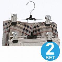 スカートハンガー ズボンハンガー 2本組 ( 衣装ハンガー スラックスハンガー 連結 S&Fメタルスカートハンガー1段 衣類 収納 )