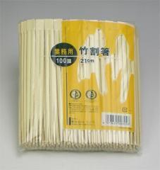 竹割箸 100膳( 割り箸 )