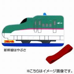 お弁当箱 ダイカットランチボックス プラレール 新幹線はやぶさ 子供用 ( キャラクター 弁当箱 子供用お弁当箱 ランチボックス 1