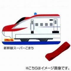 お弁当箱 ダイカットランチボックス プラレール 新幹線スーパーこまち 子供用 ( キャラクター 弁当箱 子供用お弁当箱 ランチボック