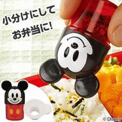 ふりかけケース ふりかけ入れ ミッキーマウス じょうご付き キャラクター ( お弁当グッズ ランチグッズ ふりかけ容器 ミッキー デ