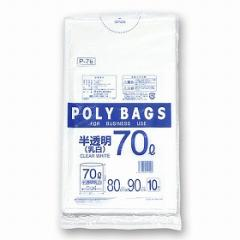 ポリ袋(ゴミ袋) 半透明 乳白 70L 10枚入 ポリバッグビジネス
