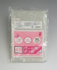 ポリ袋(ゴミ袋) 透明 45L ペール用 10枚入