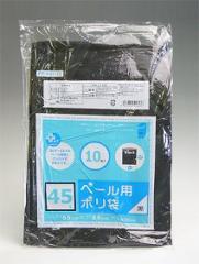 ポリ袋(ゴミ袋) 黒 45L ペール用 10枚入