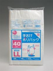 ポリ袋(ゴミ袋) 乳白 LL 手さげタイプ 40枚入