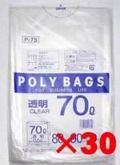 ポリ袋(ゴミ袋) 透明 70L 10枚×30セット