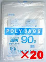ポリ袋(ゴミ袋) 透明 90L 10枚×20セット