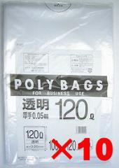 ポリ袋(ゴミ袋) 透明 120L 10枚×10セット