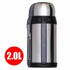 水筒 ステンレスボトル ワンダーボトル 2.0L( コップ付 保温・保冷 すいとう )