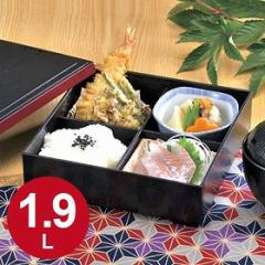 【クーポン配布中】お弁当箱 ランチボックス HAKOYA 木目松華堂 さくら L 1.9L