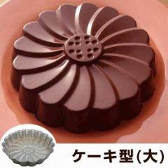 ケーキ型 マルグリット型 20cm 焼き型 スチール製 クロームメッキ ( 製菓道具 )