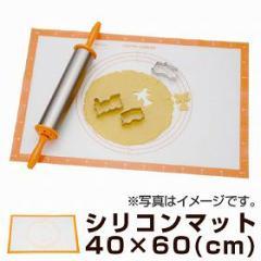 シリコンマット パンマット 目盛付き 40×60cm 大判 シリコン製