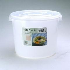 漬物容器 深型 15型( 保存容器 漬物樽 プラスチック ぬか漬け )