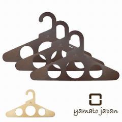 ハンガー ヤマト工芸 yamato 木製 スカーフハンガー HANGER type a with 小物 薄型 3本セット ( 送料無料 衣類ハンガー 木製ハン