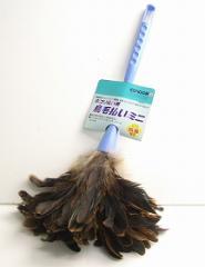 ハタキ(ホコリ払い用) 鳥毛 ミニ