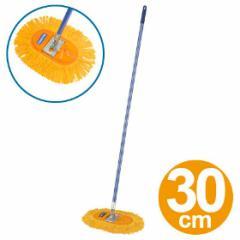モップ ダストモップ コンドル フイトルモップ T30 ( 掃除 フローリング 清掃用品 業務用 化学モップ 床掃除 清掃用品 掃除用具 乾