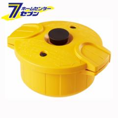 電子レンジ圧力鍋 極み味 イエロー MWP1 スケーター
