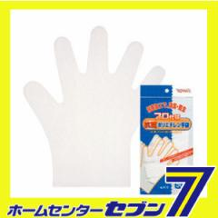 プロ 抗菌 ポリエテンボス 50P ホワイト M 東和コーポレーション [作業手袋 ビニール手袋 作業服 作業着 ワーク]