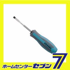 メガドラ普通DV S-900 -5.5X75 ベッセル [作業工具 ドライバー ソフト樹脂ドライバー]