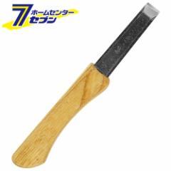 細工用小刀 サック付 ヒラ  藤原産業