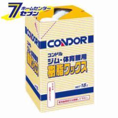 山崎産業 樹脂ワックス18L C101-18LX-MB