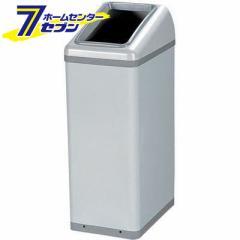 山崎産業 リサイクルボックスEK-360 L1 YW-127L-ID