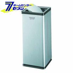 山崎産業 グレイスボックス400S
