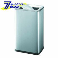 山崎産業 ローターボックスST大(内容器付)