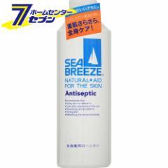シーブリーズ 全身薬用ローション (230mL) アンティセブティック SEA BREEZE 資生堂 制汗剤