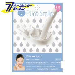 サンスマイル ピュアスマイル 乳液エッセンスマスク ミルク 1枚