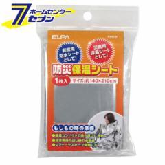 防災保温シート RHS-01 ELPA